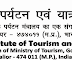 Admission in to MBA, in Indian Institute of Tourism and Travel Management < 1.5.2015
