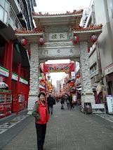 神户唐人街