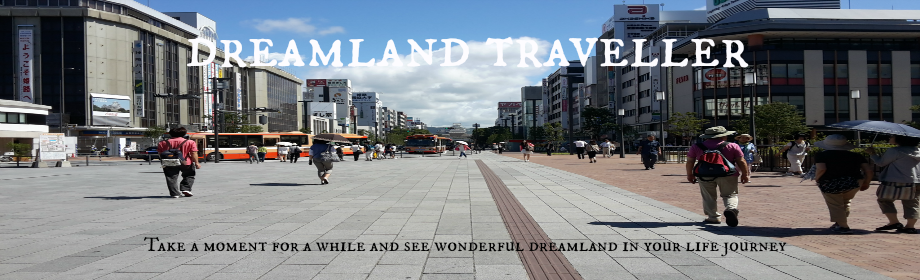 Dreamland Traveller