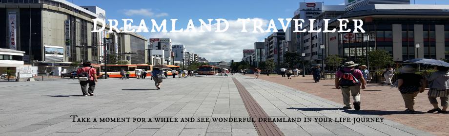 Dreamland Traveller