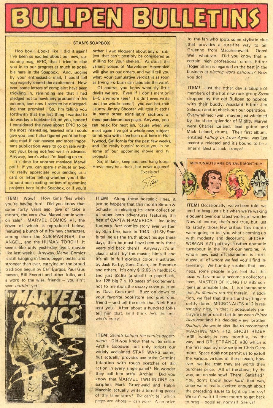 Conan the Barbarian (1970) Issue #105 #117 - English 19