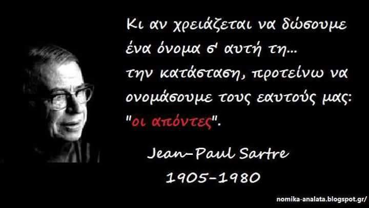 Jean-Paul Sartre [1905-1980 ]
