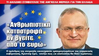 Οι εκλογές έγιναν, ο μισός λαός μίλησε! Και στην Ευρώπη μένουμε, και ευρώ έχουμε... Ιδού τα 200+1 μέτρα του μνημονίου που θα υποστούμε πλέον ΟΛΟΙ!