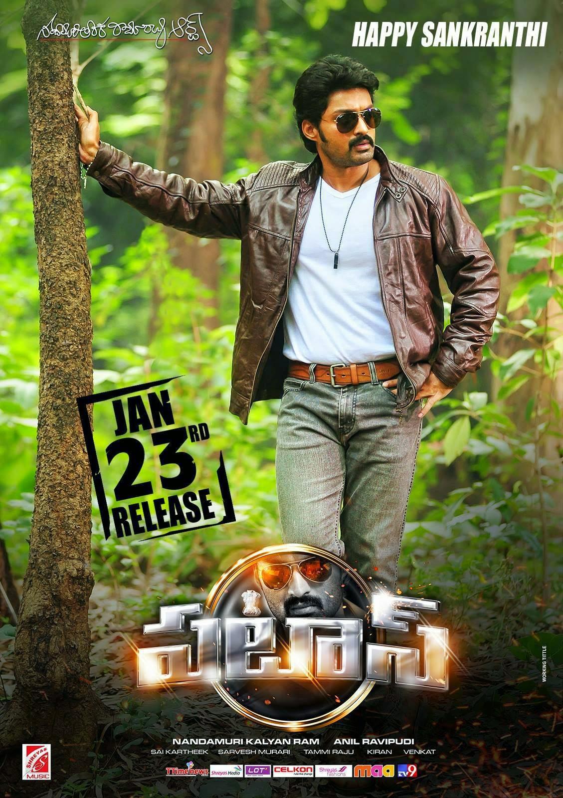 K, Kalyan Ram, Kalyan Ram Photo HD Gallery, latest HD images, Latest wallpapers, Telugu Movie actors, Tollywood, Indian Actors, Kalyan Ram Pataas Telugu Movie HD Posters