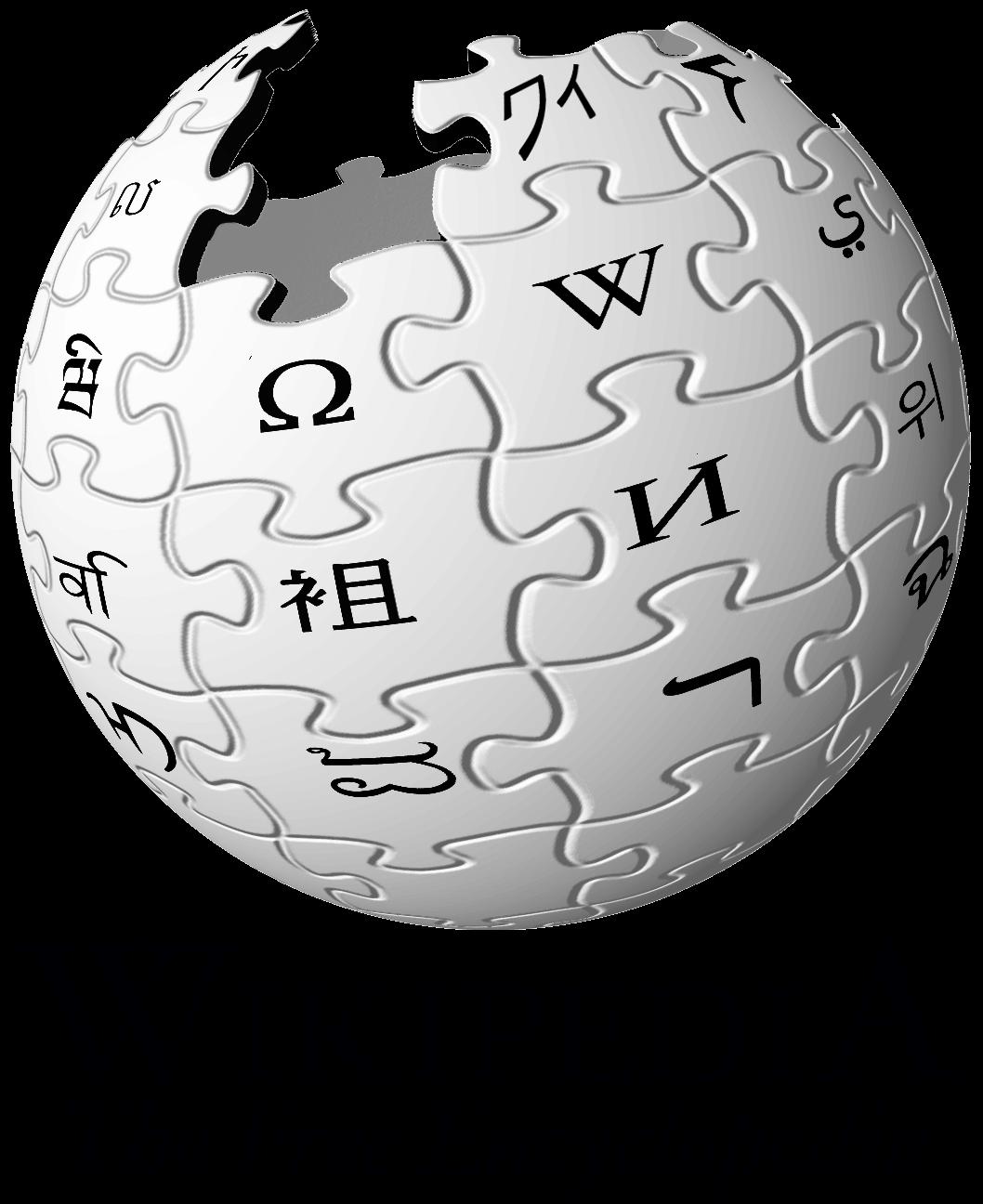 WIKIPEDIA (English)
