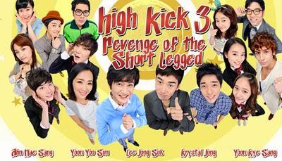 Kdrama High Kick! 3