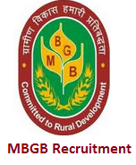 Apply Online For 281 Officer Post In MBGB Recruitment 2014 @ mbgbpatna.com