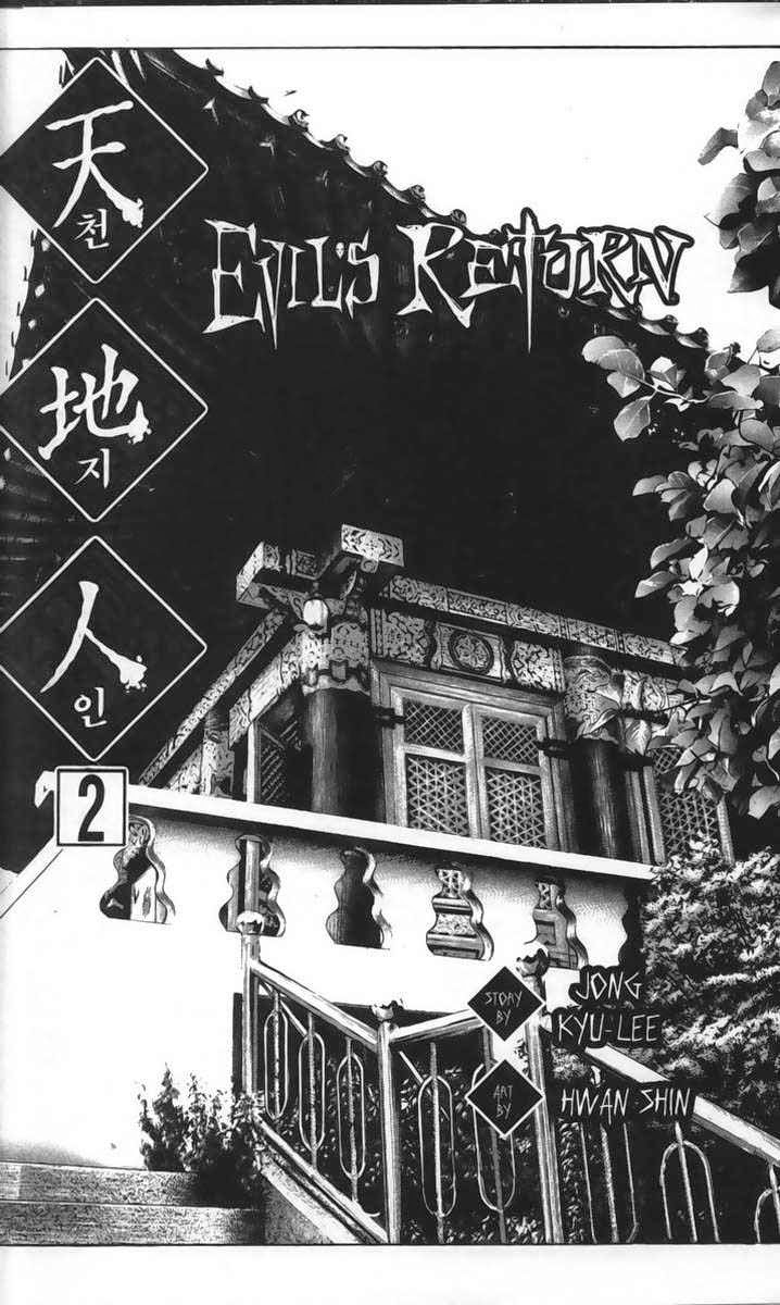 Evils Return chap 8 Trang 3 - Mangak.info