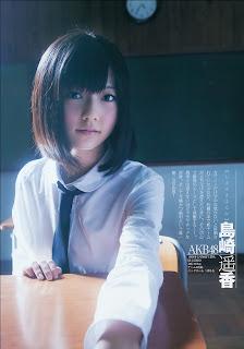 AKB48 Shimazaki Haruka 島崎遥香 Paruru ぱるる 04