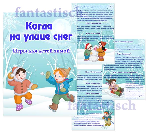 Безопасность для детей в картинках для детского сада 10