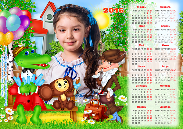 ежедневные календарь для детского сада на 2017год свежие актуальные вакансии
