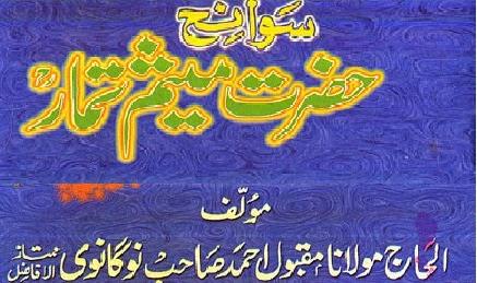 http://books.google.com.pk/books?id=wRE9BQAAQBAJ&lpg=PP1&pg=PP1#v=onepage&q&f=false