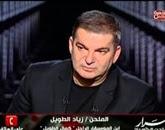 أسرار من تحت الكوبر من تقديم طونى خليفة حلقة الإثنين  20-4-2015