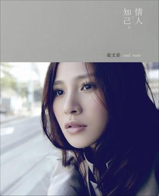 Rachel Liang Soulmate