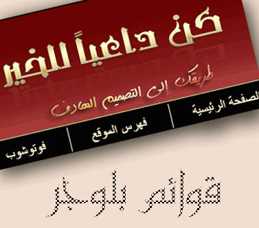 blogger-menu