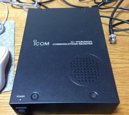 Icom IC-PCR2500