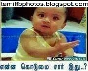 Tamil Facebook Photo Comment Photos Free Download