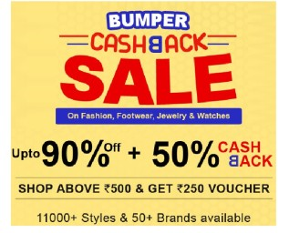 ShopClues Bumper Cashback Sale- Buy Fashion, Watches & Jewellry At Upto 90% OFF + Extra 50% Cashback
