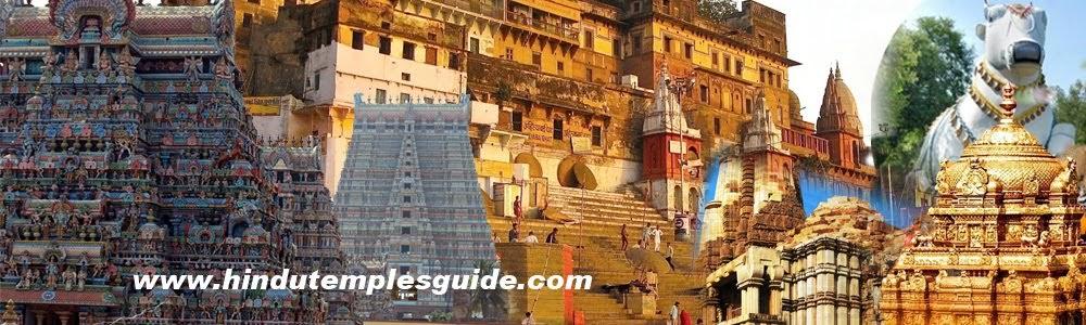hindutemplesguide| Temple Information in telugu | Telugu Travel Blog