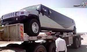 اتومبیل هامر لیموزین ضد گلوله به قیمت حداقل ۲ میلیارد تومان در ایران،