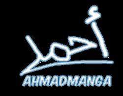 أحمد مانجا : للقصص المصورة