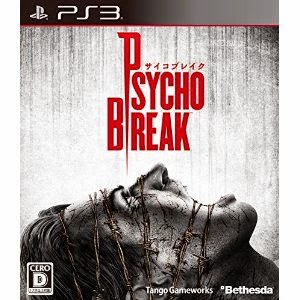 [PS3] Psychobreak [サイコブレイク] (JPN) ISO Download