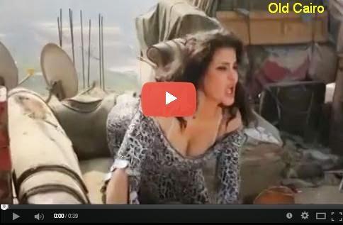 مشاهدة كليب سما المصري احمد الشبشب ضاع