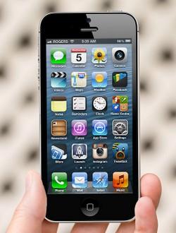 harga spesifikasi iphone 5 terbaru Indonesia
