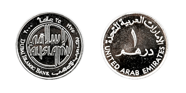 My Coin Book United Arab Emirates