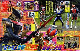 Phim Kamen Rider Hibiki The Movie