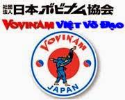 ボビナム・VOVINAM