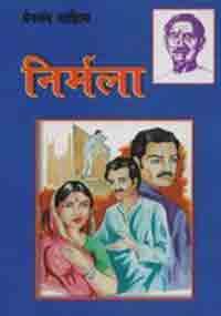 free hindi novel ebook download