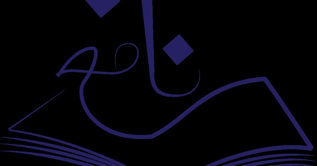 Bijutoha and Logo Design: Logo made for Madrasa (Islamic School)