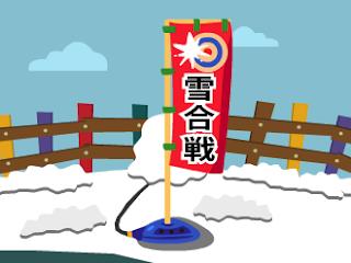 http://www.ninjamotion.com/games/escape/hitori-yukigassen/