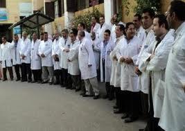 كادر الاطباء الجديد