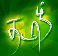 tamil++g.jpg