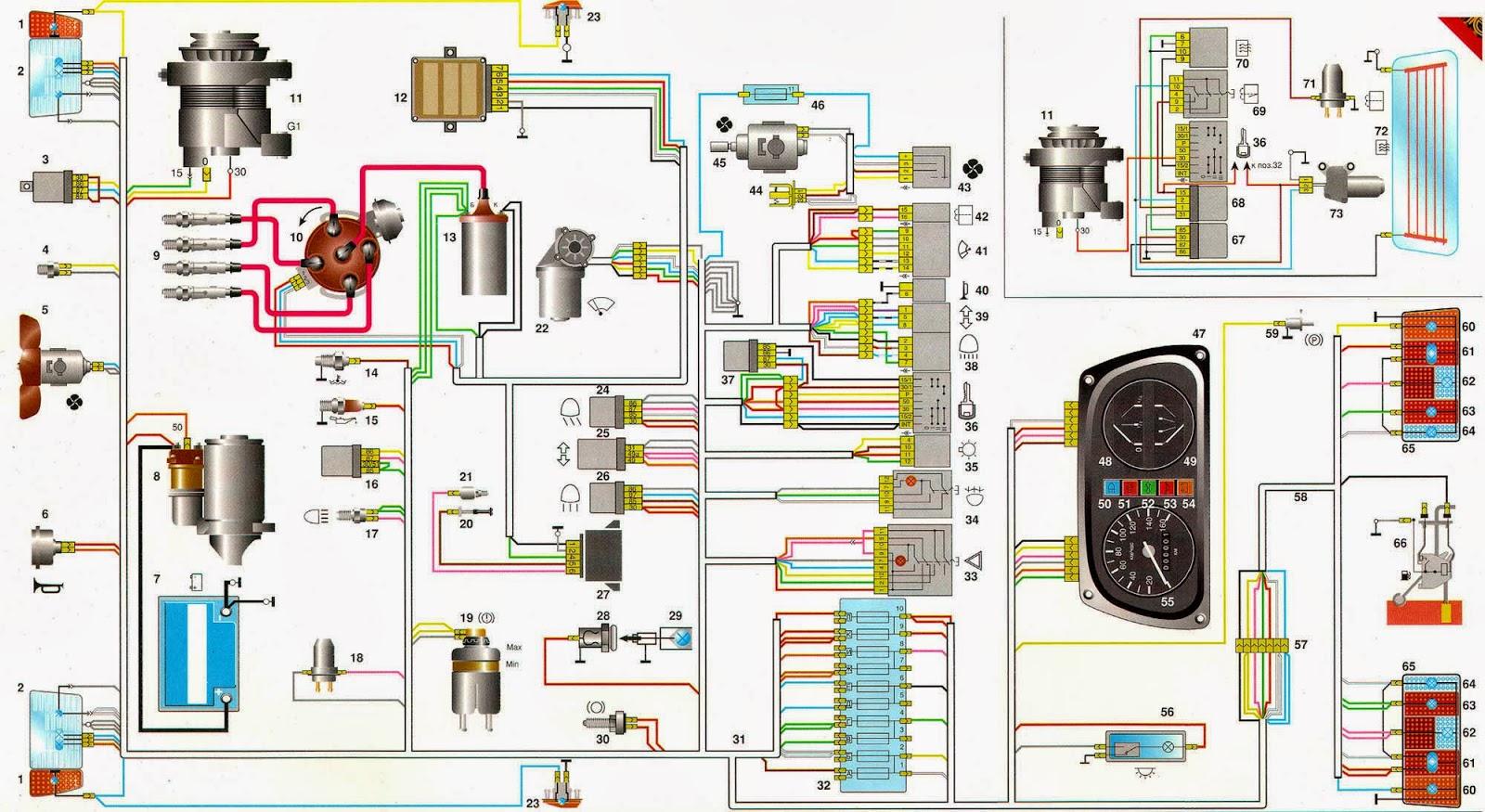 Заз 1102 схема электрооборудования фото 486