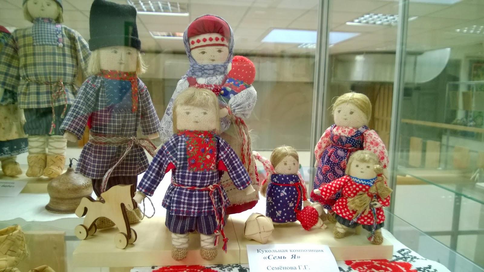 куклы своими руками в народном стиле