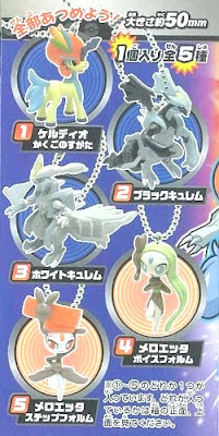 Pokemon Figure Key Chain BW Movie 2012 Keldeo Meloetta TTA