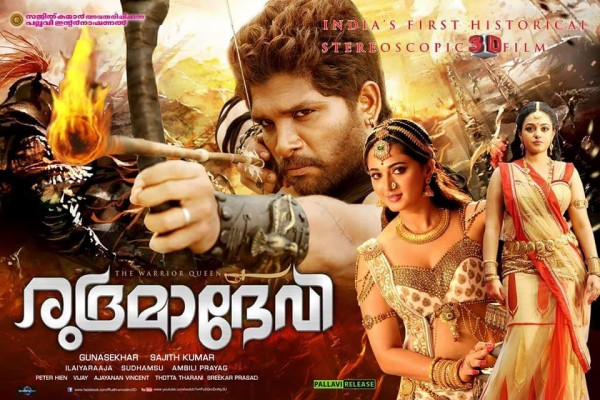 Rudhramadevi movie budget profit hit or flop on box - Top bollywood movies box office collection ...