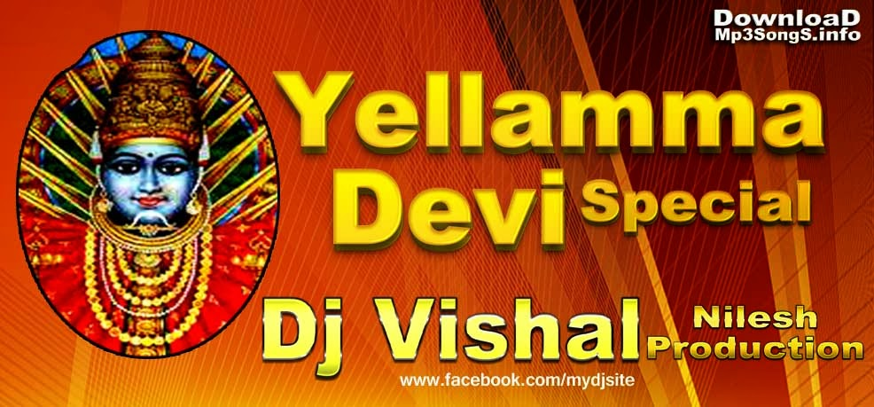 Yellamma Dj Song Download