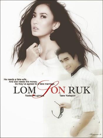Lom Son Rak 2015 poster