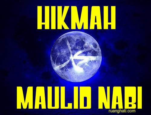 Home » Sambutan Maulid Nabi Besar Muhammad Saw