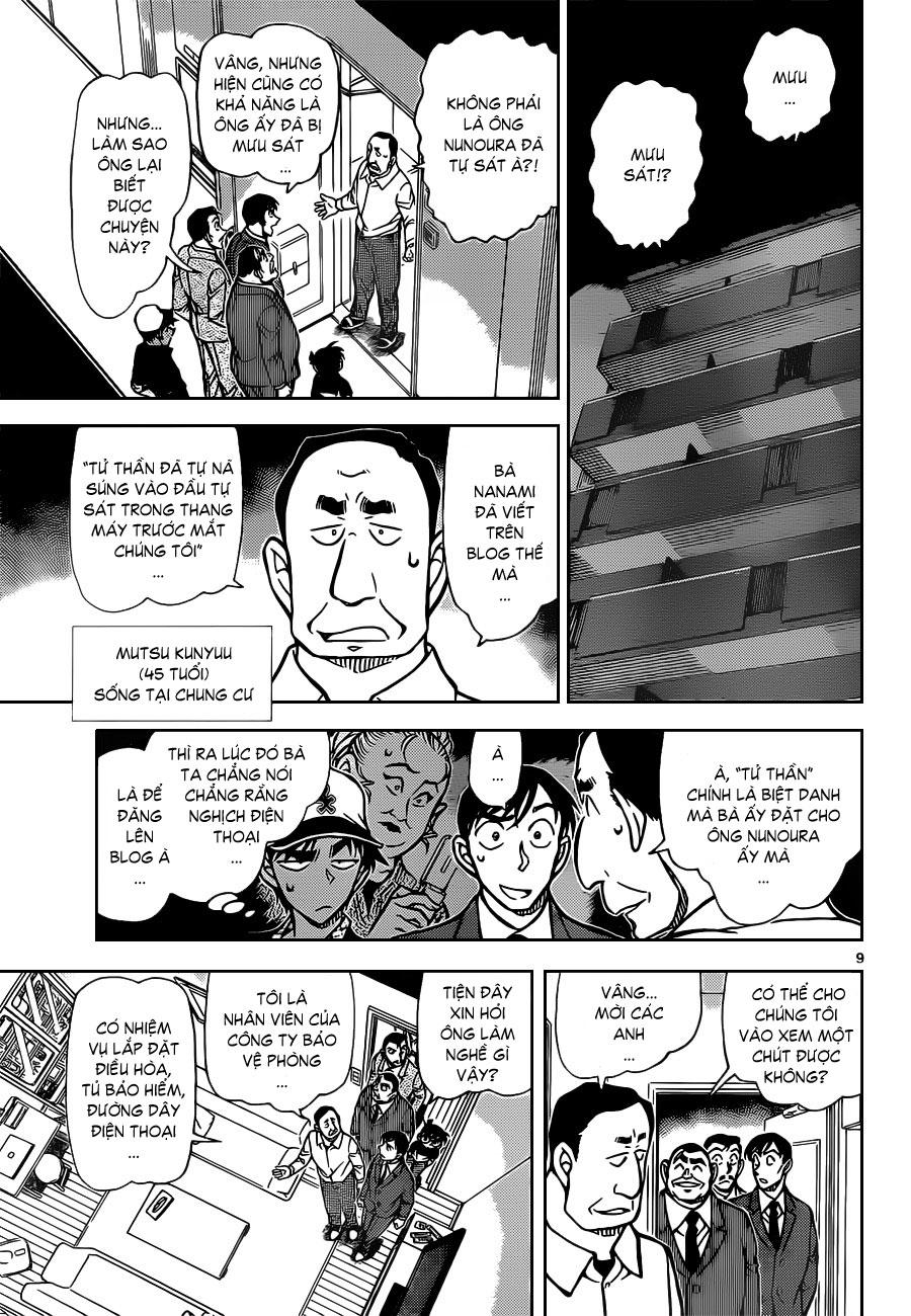 Detective Conan - Thám Tử Lừng Danh Conan chap 832 page 10 - IZTruyenTranh.com