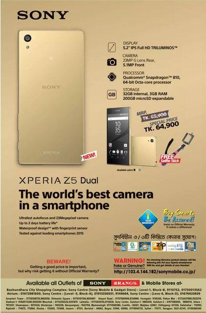 Sony Xperia Z5 Dual SIM With 23MP Primary camera-SMART