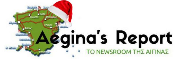 Aegina' s Report