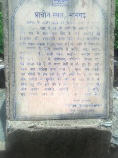 Heritage Site, Bhangarh, Rajasthan