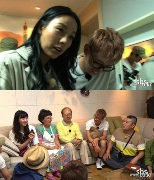 Eunhyuk de Super Junior mostrar  225  su casa pr  243 ximamente en Barefoot    Uee And Eunhyuk