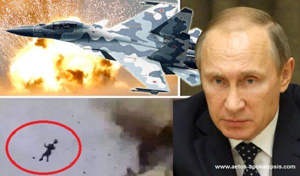 Άσαντ και Ρωσία ετοιμάζουν την τελική επίθεση στην «πρωτεύουσα» του ISIS