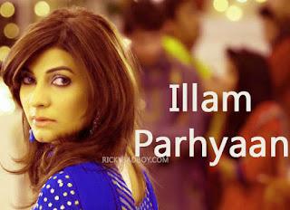 Illam Parhyaan LYRICS - Fariha Pervez